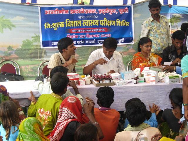 Mobile Health Camp