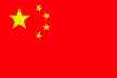 China Flagge small