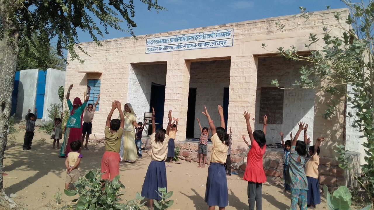 bhikamkor-school-2