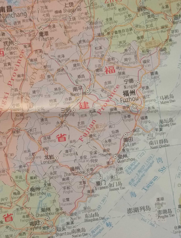 fujian-province